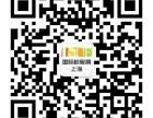 2019上海国际校服 园服展览会