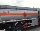 转让 油罐车东风现车油罐车 厂家低价出售
