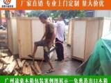 廣州專業打木箱打木架木托盤 提供上門服務