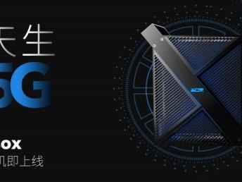 VBOX 2020年新款推出  5GVR游戏机