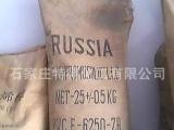 聚氯乙烯糊树脂 P450