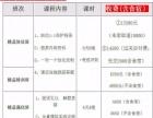 公务员培训 选择广州华政 先过关 后收费