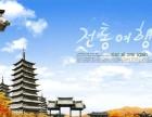 日本韩国豪华八日游