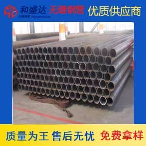 山西20 无缝钢管生产厂家企业有哪些