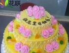 订送生日新鲜水果蛋糕东宝掇刀京山沙洋钟祥荆门蛋糕店