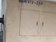 电木伺服注塑设备