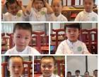 趣味汉字学习班无锡一格书院