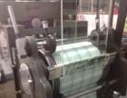 厂家直销不干胶标签印刷