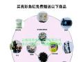 云南大型鱼缸,云南亚克力鱼缸,云南家庭生态鱼缸,云南风水鱼缸