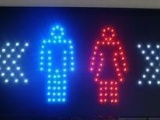 LED广告牌 LED广告版 LED灯牌