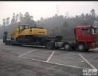 桂林大件运输,桂林物流信息部电话,桂林回头车拉货,桂林挖机铲