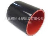 厂家生产硅胶管;外黑内红硅胶管;加工定制硅胶管