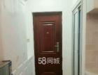 铂金时代 1室0厅1卫