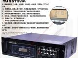 无线广播设备生产商河南隽声调频广播
