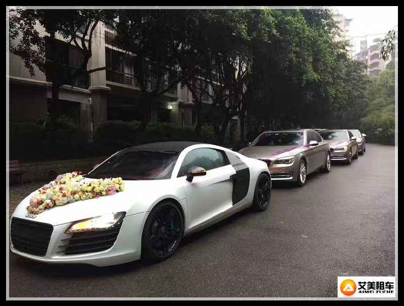 重庆艾美婚车奥迪R8婚车全解奥迪R8婚车多钱奥迪R8自驾租车