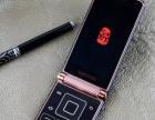 低价处理三星W2013手机