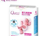 婴儿纸尿裤批发 纸尿裤xl 尿不湿纸尿裤 厂家诚招纸尿裤代理