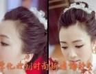 学化妆就到忻州最大婚纱会馆