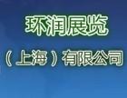2018第四届中国(昆山)数控机床与金属加工展览会