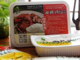 速食快餐  家佳禾健康绿色回锅肉饭自热米饭 厂家直销