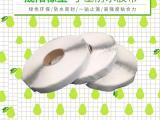 丁基防水单面铝箔胶带 防漏 铝箔 厂家直销
