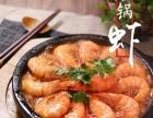 水城缘味先石锅饭