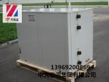 天津家用别墅用小型地源热泵机组厂家直销