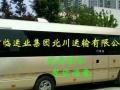 绵阳旅游包车、婚庆包车服务 ,诚信服务,价格优惠