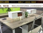 海口优冠办公家具厂 专业订做各款办公屏风、办公桌椅