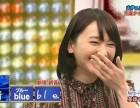 可以看到网络直播日本电视台的节目