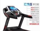 出售可折叠式跑步机