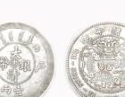 瓷器字画玉器杂项免费在线咨询