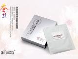 艾肌茹雪焕能盈透润白蚕丝面膜 补水保湿面膜 专业线护肤品化妆品