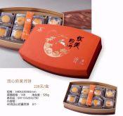 深圳华美月饼团购 华美月饼厂家团购价格优惠