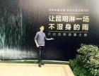南充厂家出售雨屋设备系统 雨屋价格