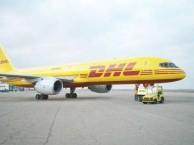 苏州DHL快递公司