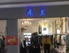 文化中心田森超市广场店外 商业街卖场 50平米