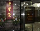 长沙钱币交易 古董鉴定中心 长沙古董拍卖公司 湖南千玺堂拍卖