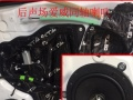 柳州汽车音响改装|柳州车音部落汽车音响改装