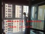 南京银城兰溪郡-封闭阳台施工现场,欢迎来电砸单