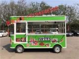 德州美食小吃餐車