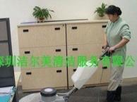 提供长期驻场保洁、长期保洁维护、开荒清洁、地毯清洗