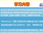 芜湖正规韩语培训机构-芜湖启哲韩语社区