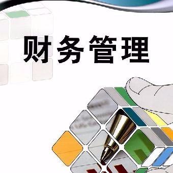 福建正源财务福建注册公司福建代理记账