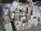 广州高价上门书本 报纸 新闻纸及各种废纸回收