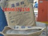 济南灌浆料厂家CGM-340设备基础灌浆料价格