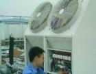 专业各种空调 维修 加氧清洗 回收拆装,全市较低价
