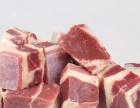 长春市吉林进口冷冻牛羊肉批发 清真牛羊肉批发厂家得