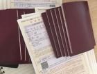 广岛县食品加工 3年带回30万 日本出国劳务