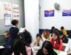 川沙附近零基础学日语可考级 办理日本留学来山木培训